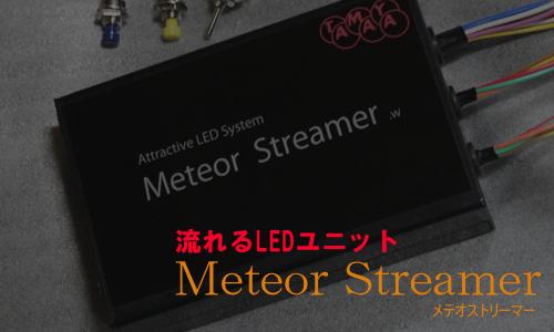 meteo11
