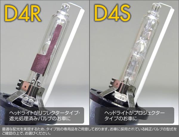 fd4p-350499d4sv_2
