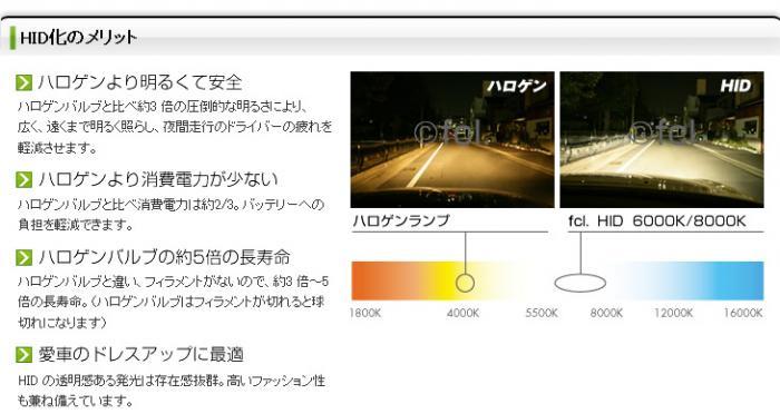 itempage_04
