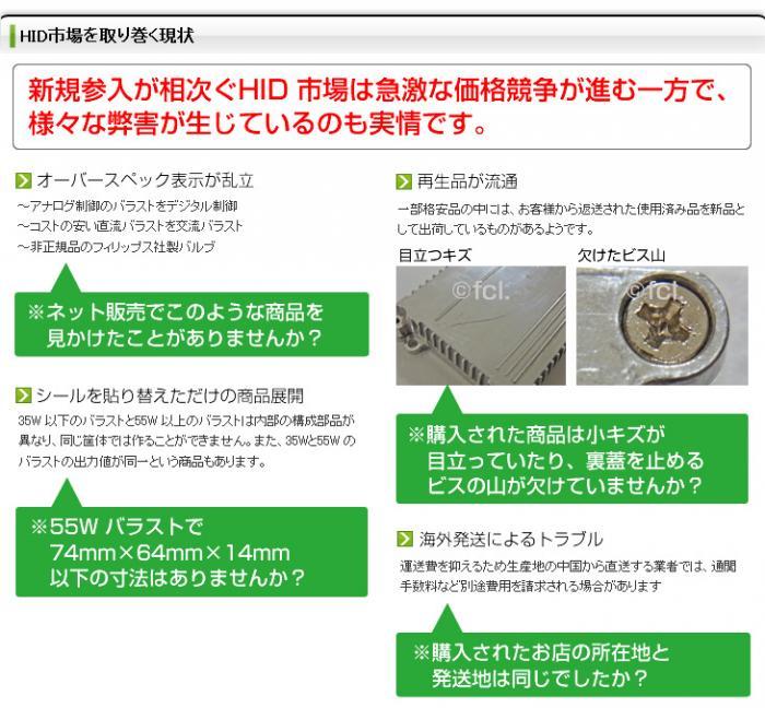 itempage_08