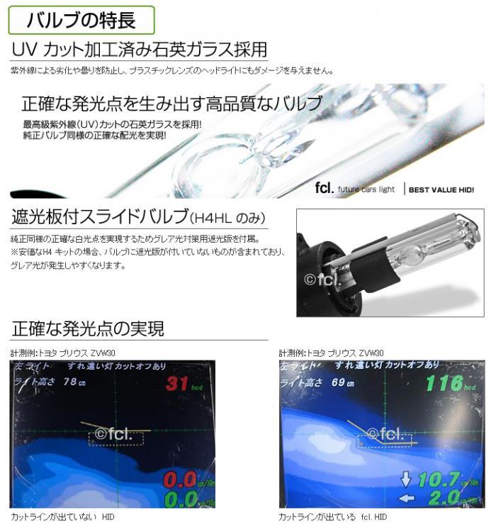 itempage_17