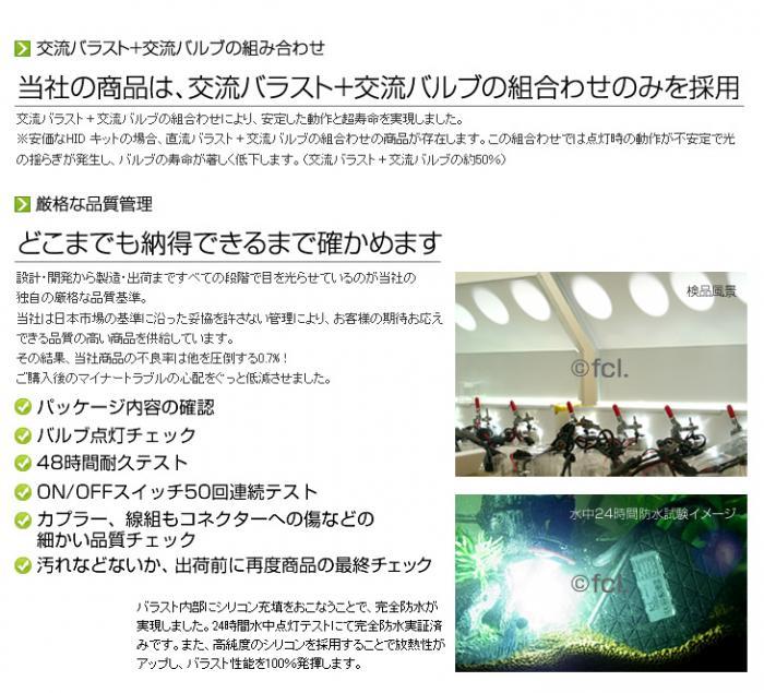 itempage_23