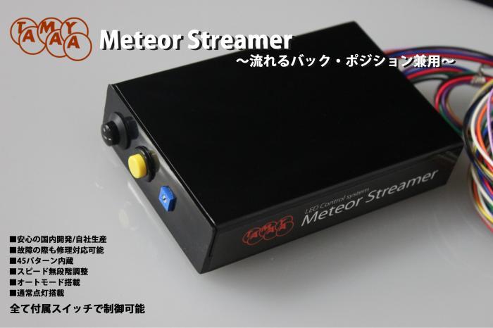 meteo1