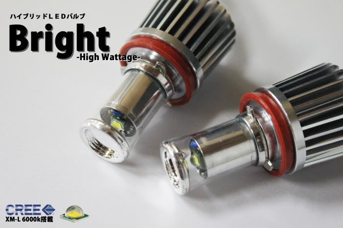 bright1